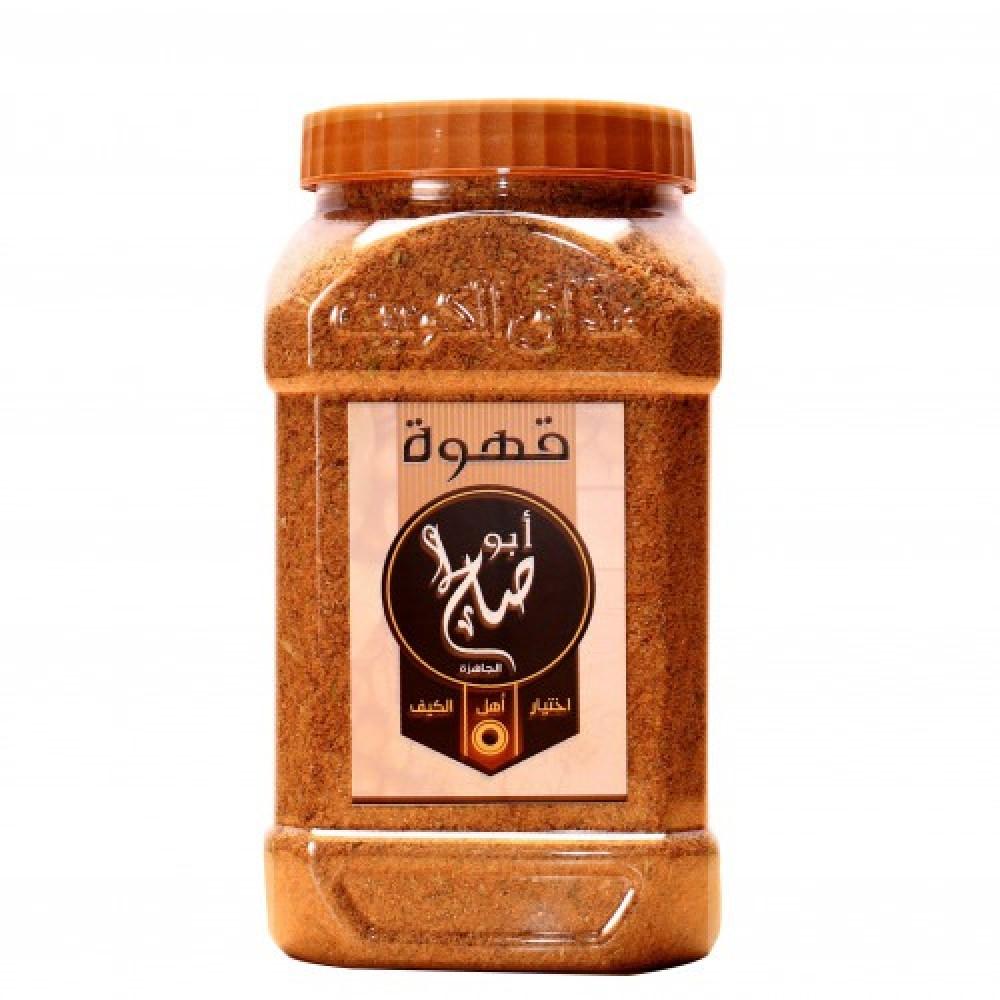 قهوة أبو صالح متجر الكتروني متخصص في القهوة و الشاي و الكبسولات و القهوة المختصة