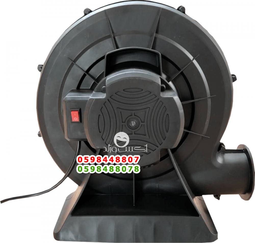 منفاخ هواء ماطور كهرباء ماكينة نفخ مروحة العاب منافيخ نطيطة ملعب زحليق