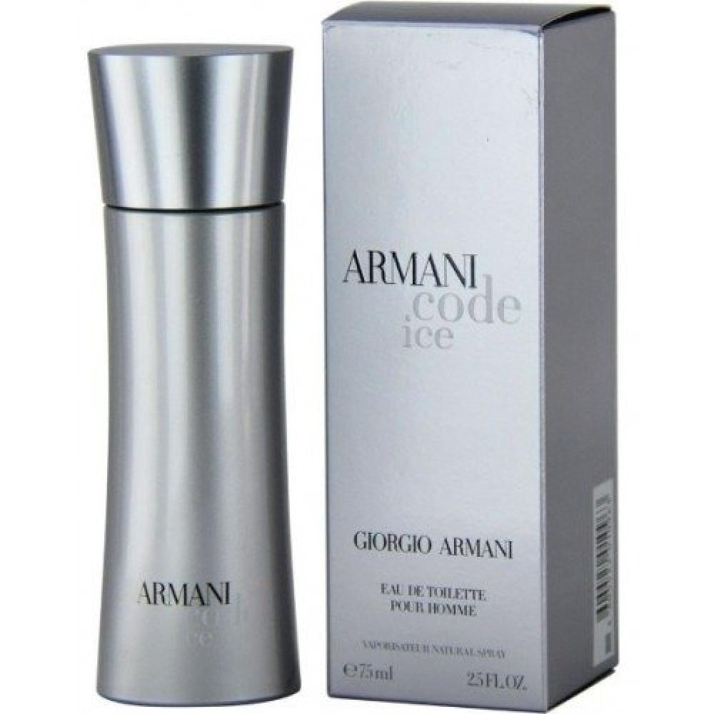Armani Code Ice For Men Eau de Toilette 75ml خبير العطور