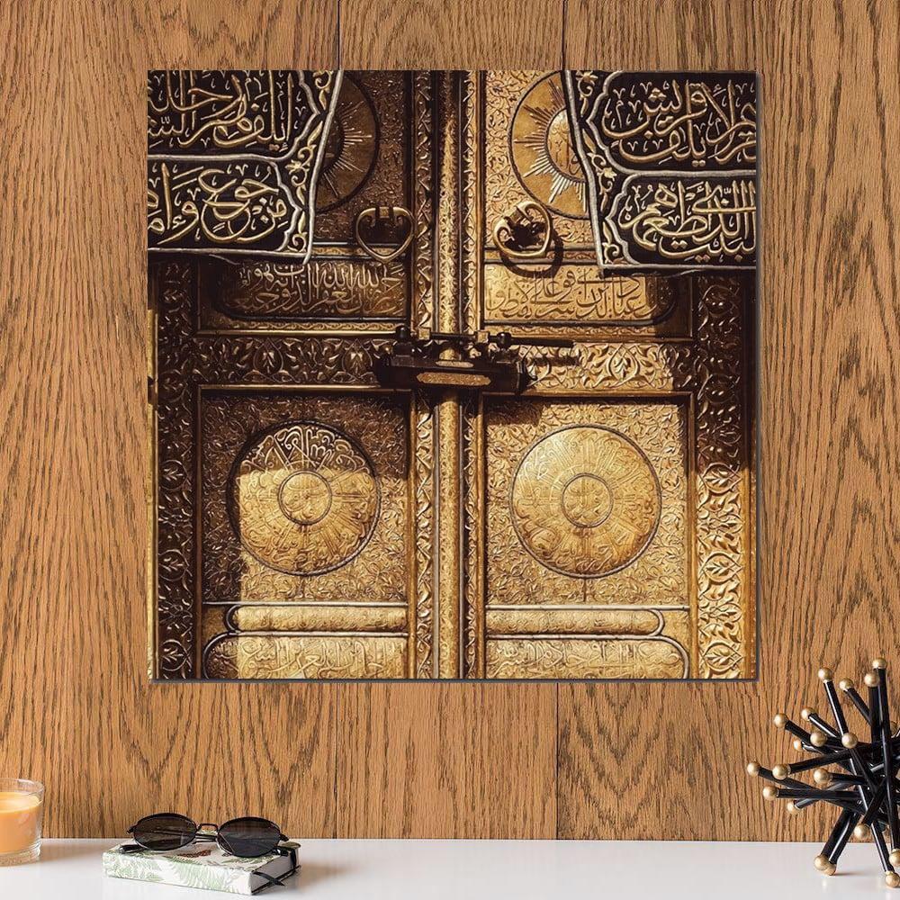 لوحة باب الكعبة المشرفة خشب ام دي اف مقاس 30x30 سنتيمتر