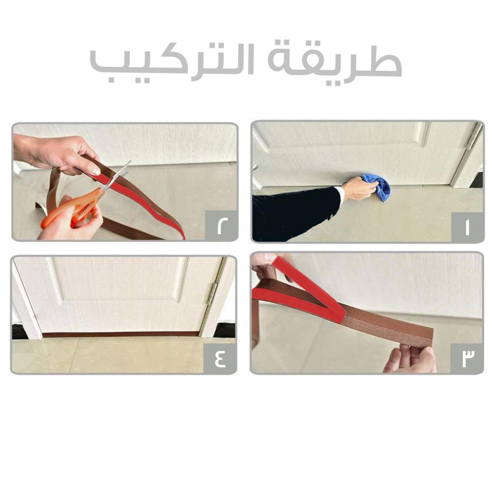 حاجز   للأبواب لمنع الغبار والحشرات من الدخول حماية أبواب الحمام