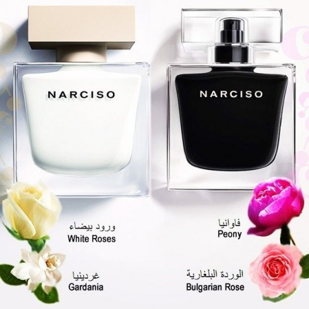 Narciso Rodriguez Narciso Eau de Toilette 50ml خبير العطور