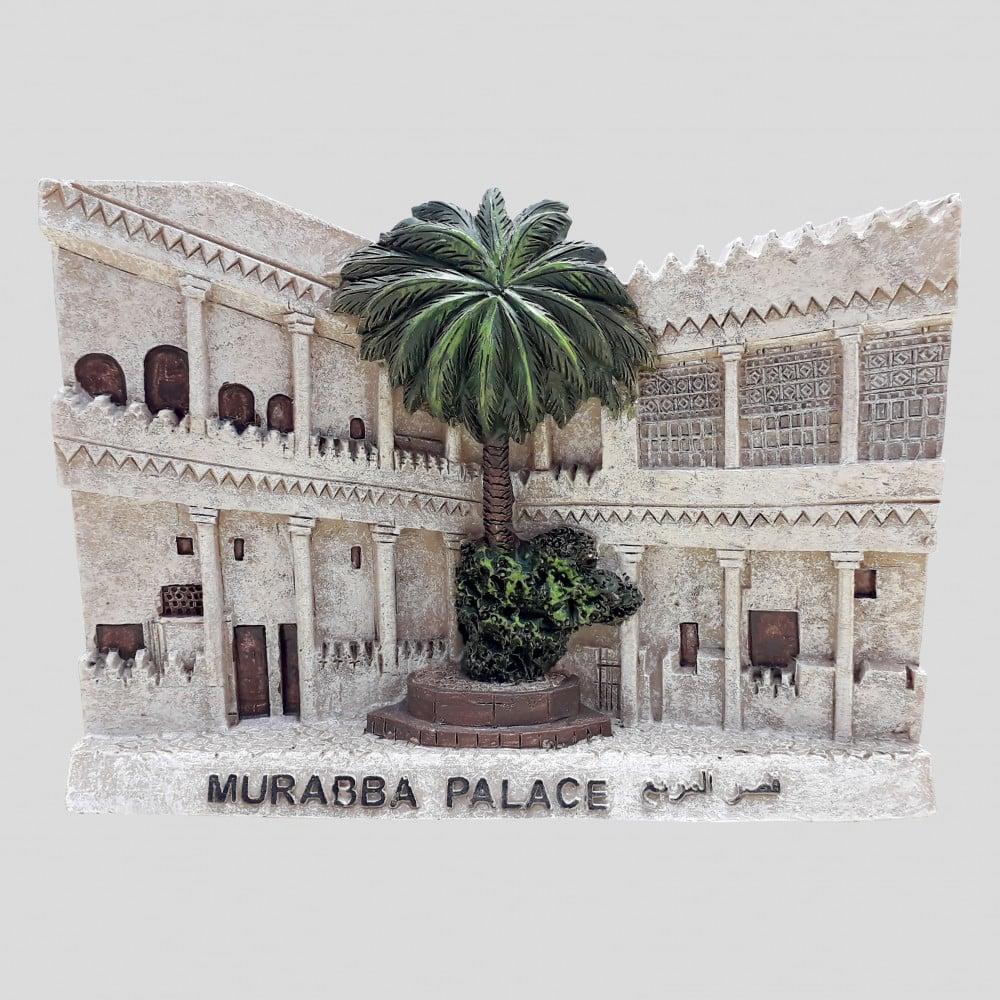 قصر المربع مجسم تذكار بتصميم قصر المربع