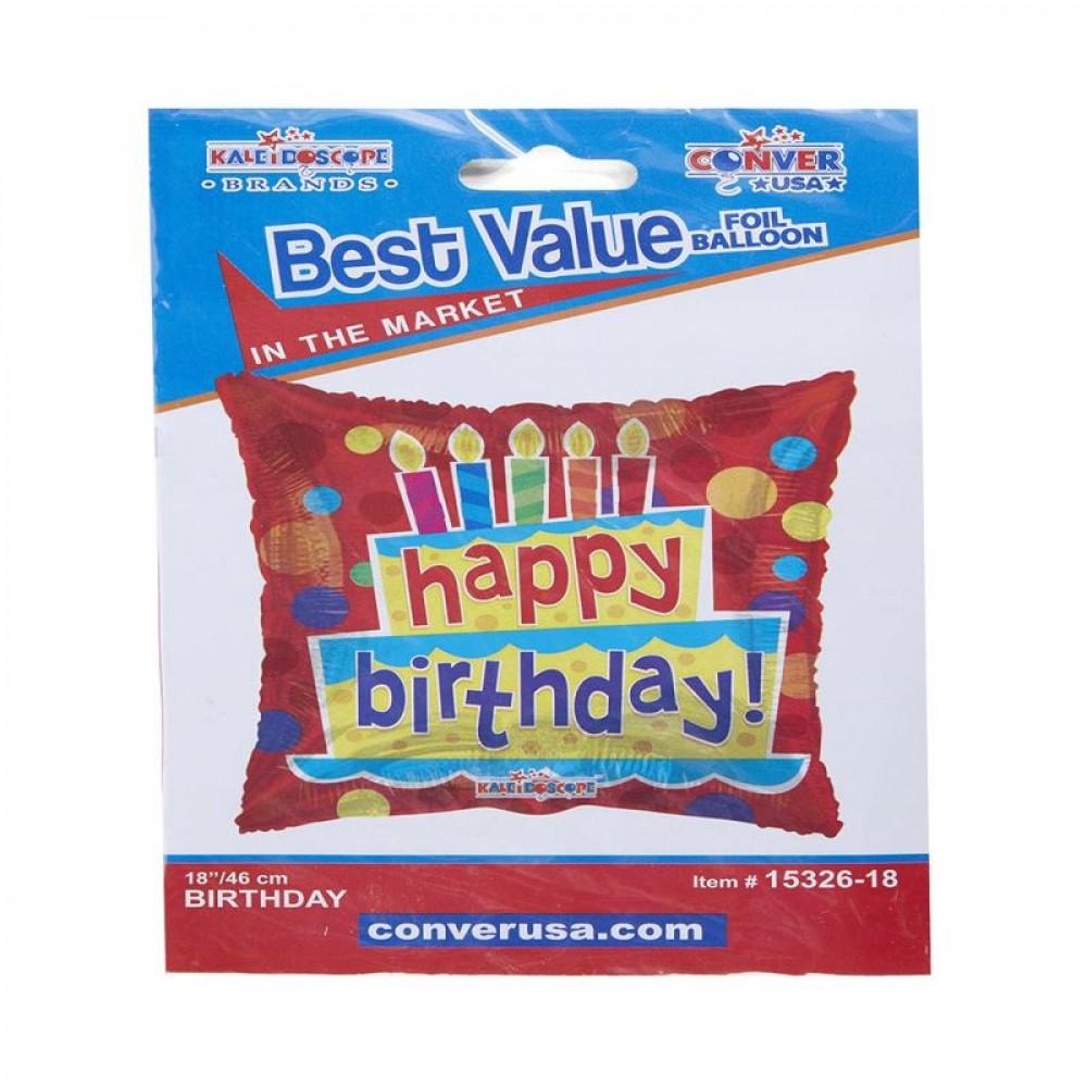 بالون كيك عيد ميلاد, بلونات أشكال, Birthday Balloon