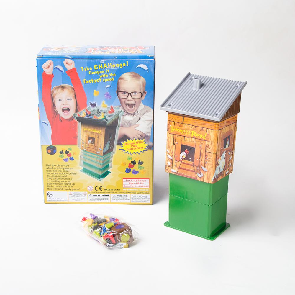قفزة الديك لعبة تعليمية ممتعة للأطفال