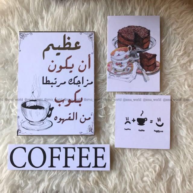 طوال الوقت التيار ميت ركن الكوفي لوحات قهوه Comertinsaat Com