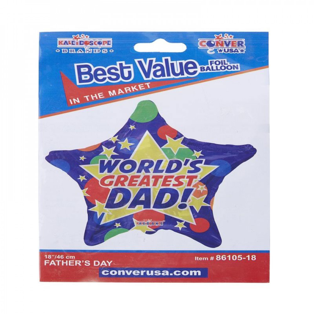 بالون أفضل اب, بالون شكل نجمة, بلونات أشكال, Best dad balloon