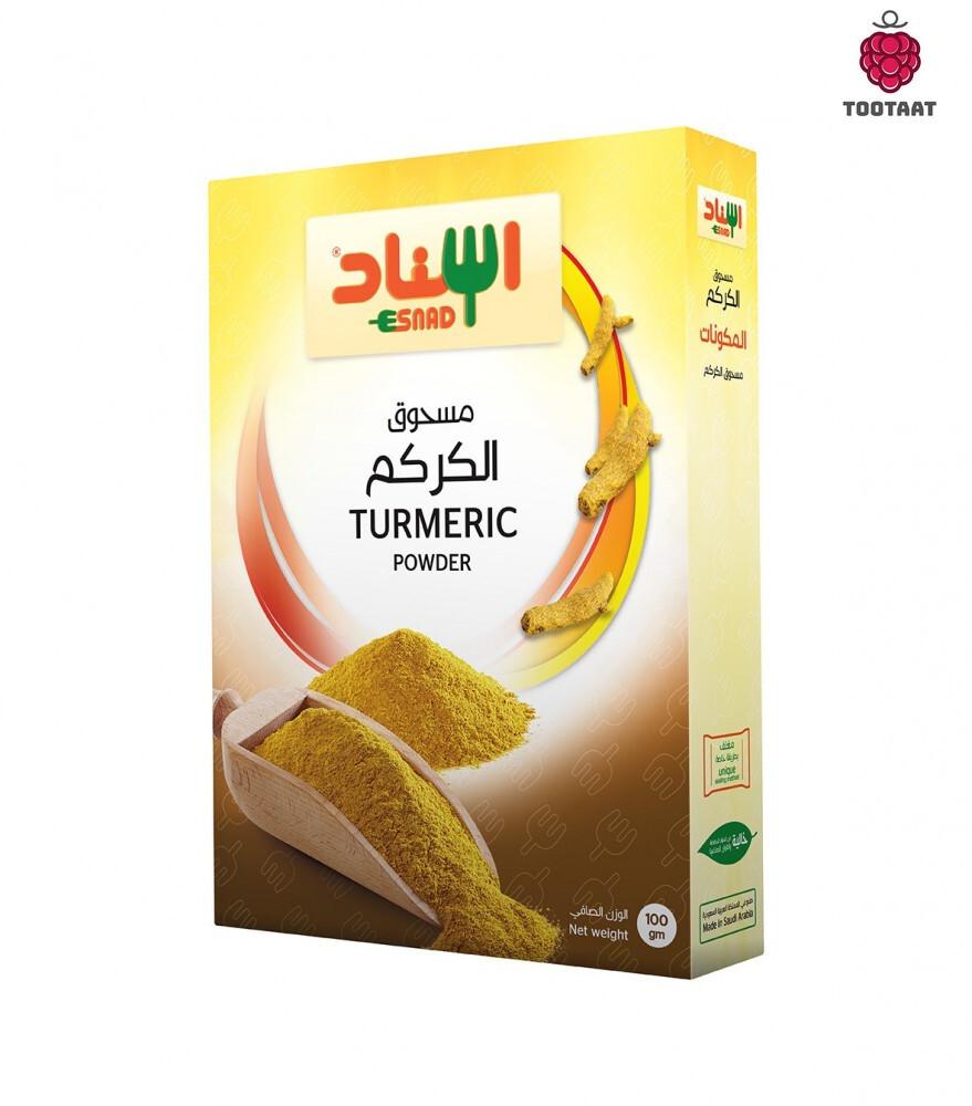 Turmeric Powder 100g - مسحوق الكركم Tootaat