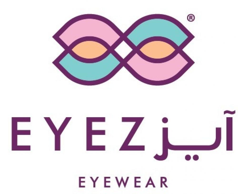 نظارة طبية ماركة آيز موديل EZ008 C3