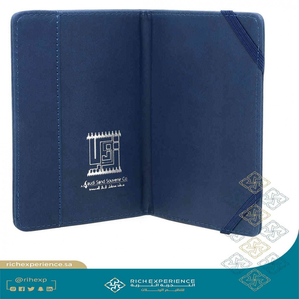 KSA Landmarks Saudi Passport Cover