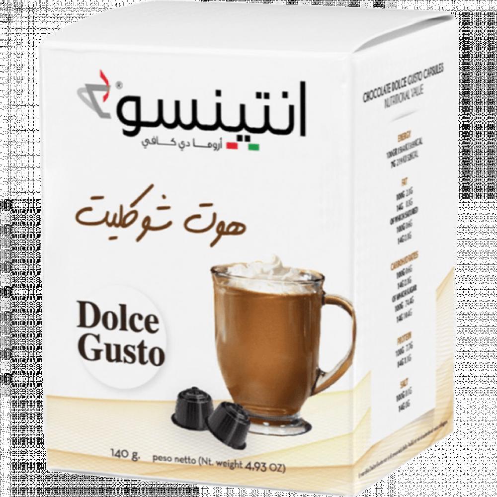 كبسولات انتينسو هوت شوكليت Hot Chocolate متوافقة مع دولتشي جوستو فن وإنجاز
