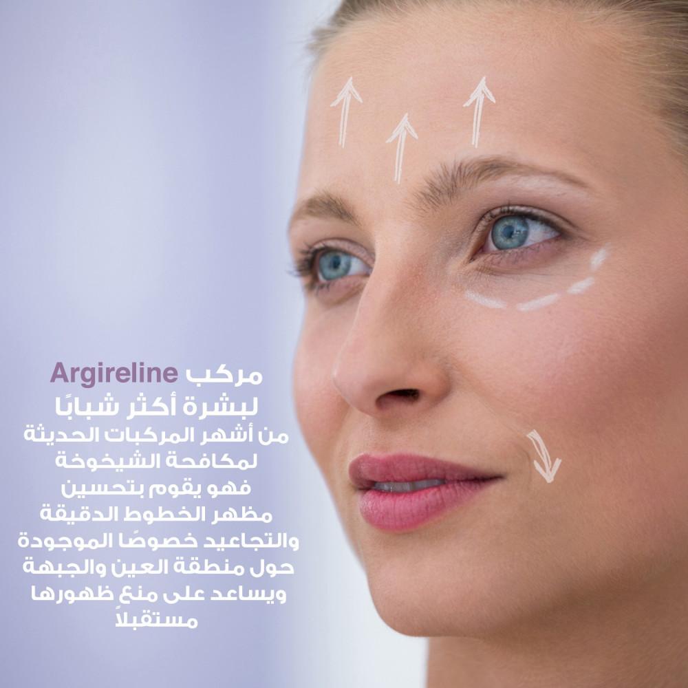 محلول الأرجرلين Argireline 10 ذا اورديناري لمكافحة التجاعيد والشيخوخة