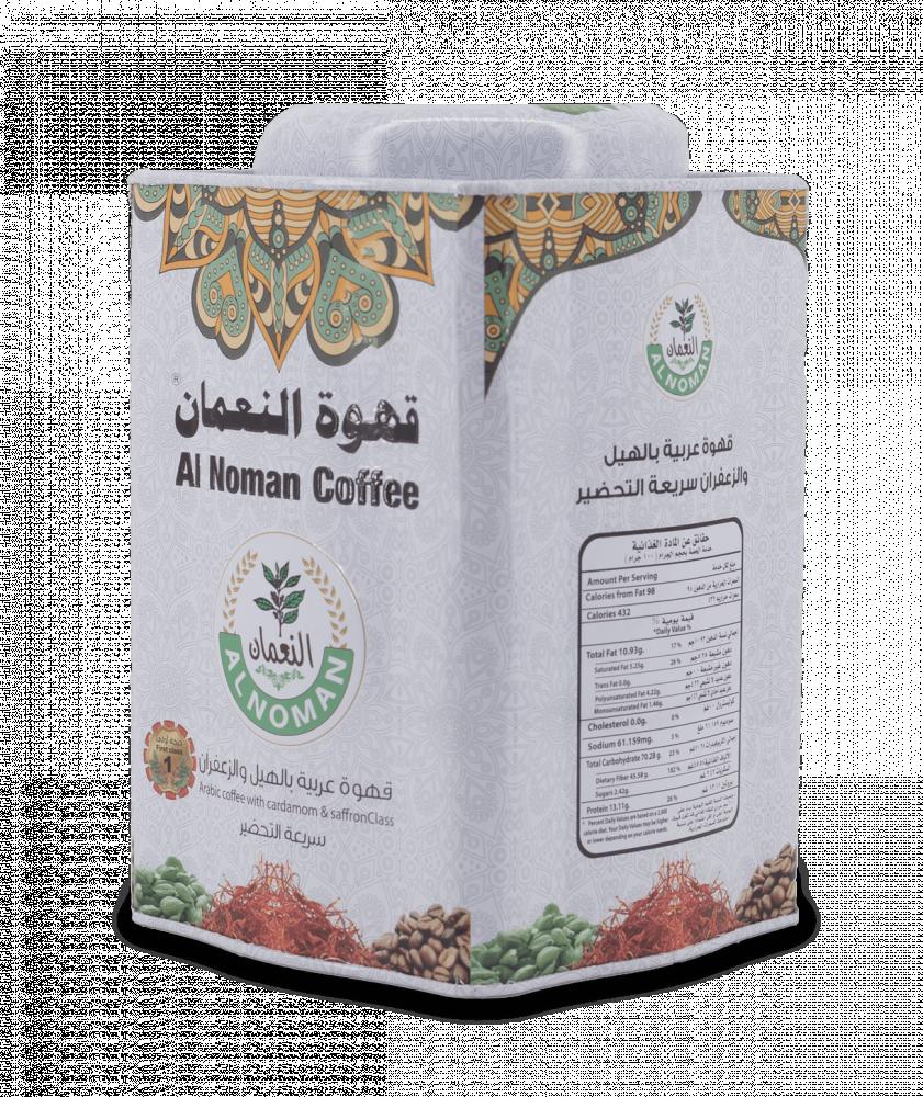 بياك-النعمان-علبة-قهوة-النعمان-عربية-قهوة-عربية