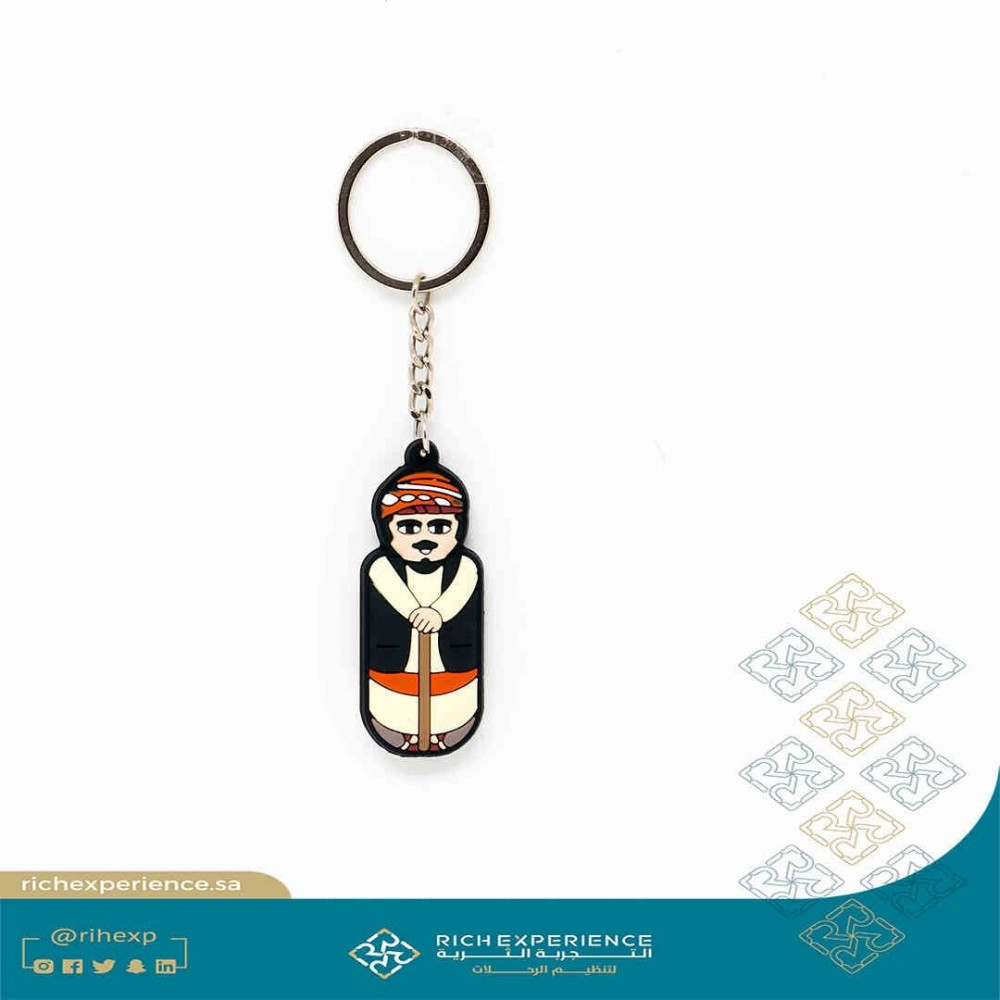 Omdah PVC Keychain