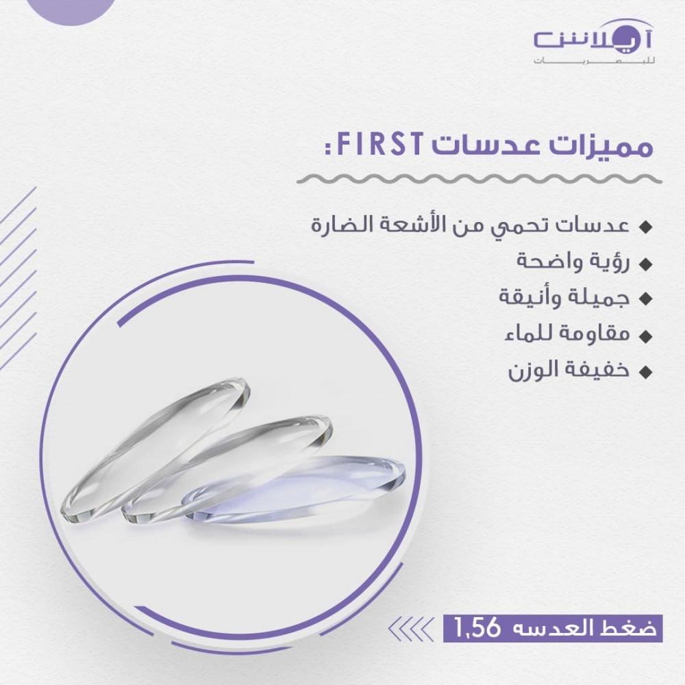 نظارة طبية ماركة آيز موديل EZ004 C3