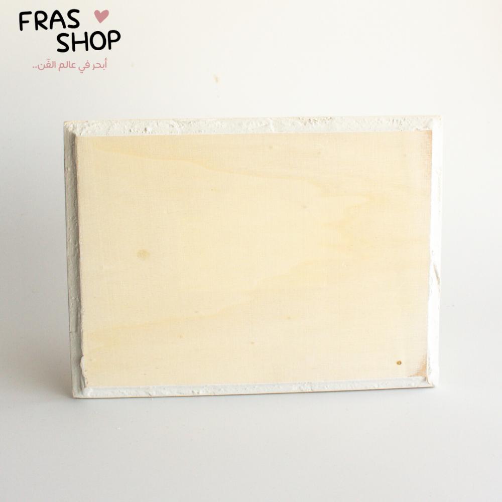 قطعة خشبية 20x15سم