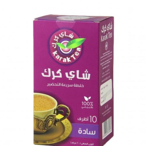 حصار بليند رقاقة بهارات شاي الكرك Comertinsaat Com