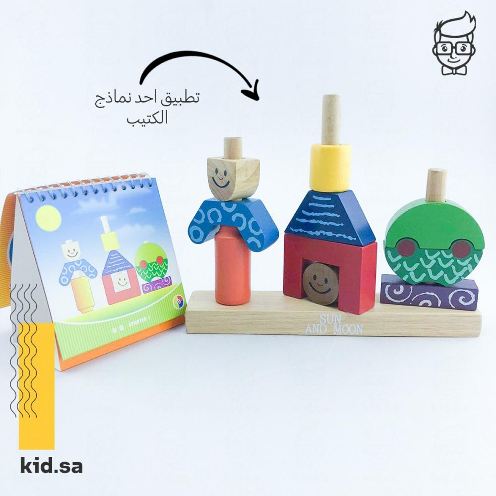 العاب حلوة خشبية للاطفال