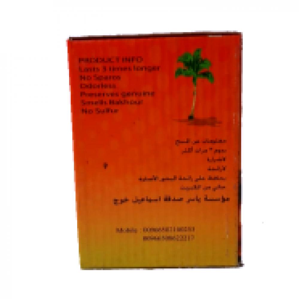 اسعار فحم كوكو شام جوز الهند 1ك - متجر قمة الكيف