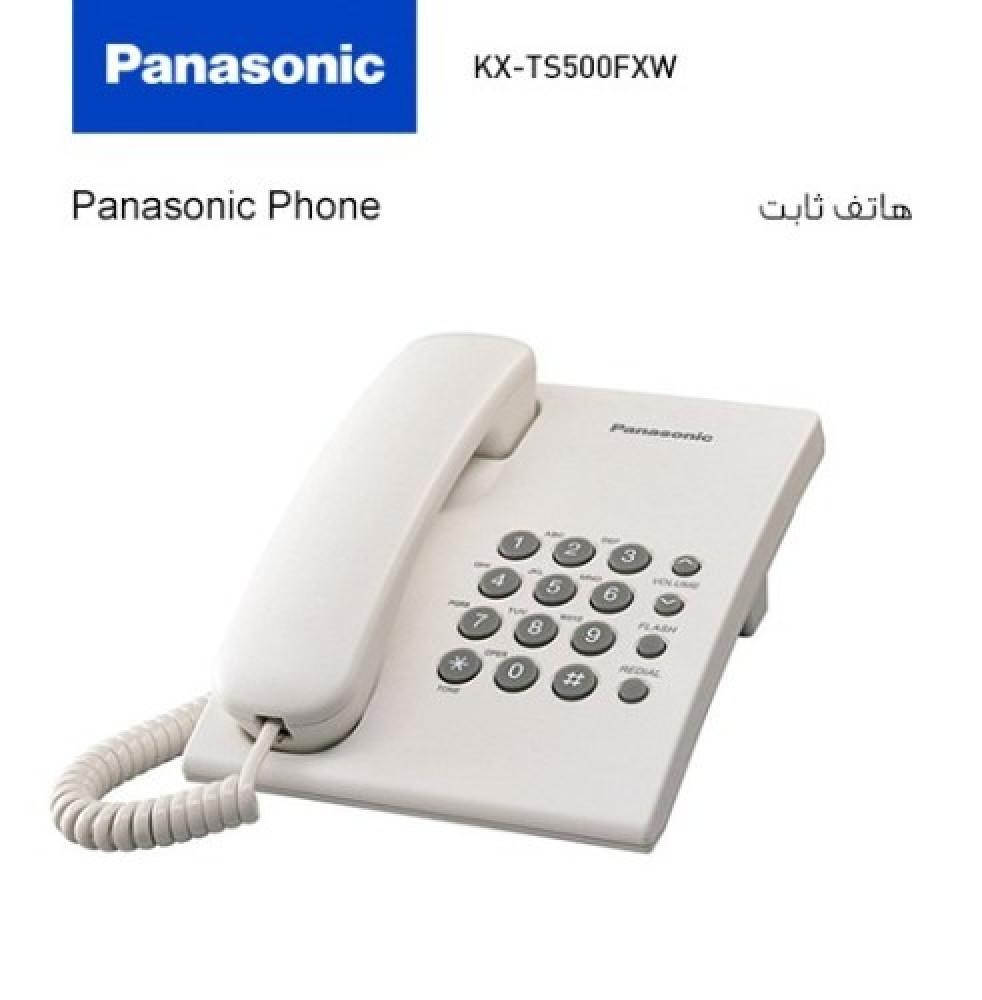 تليفون باناسونيك سلكي Panasonic Corded Telephone KX-TS500FXW