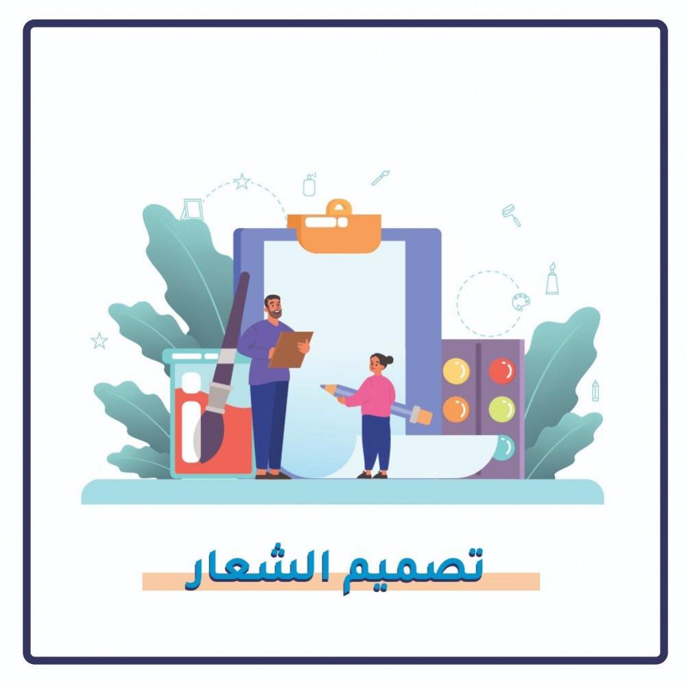 موقع تصميم شعار