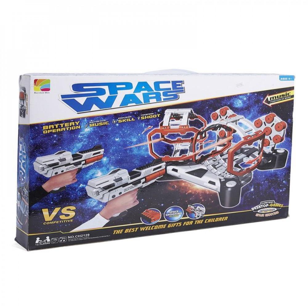 مسدس حرب الفضاء, ألعاب, Toys, Space Wars