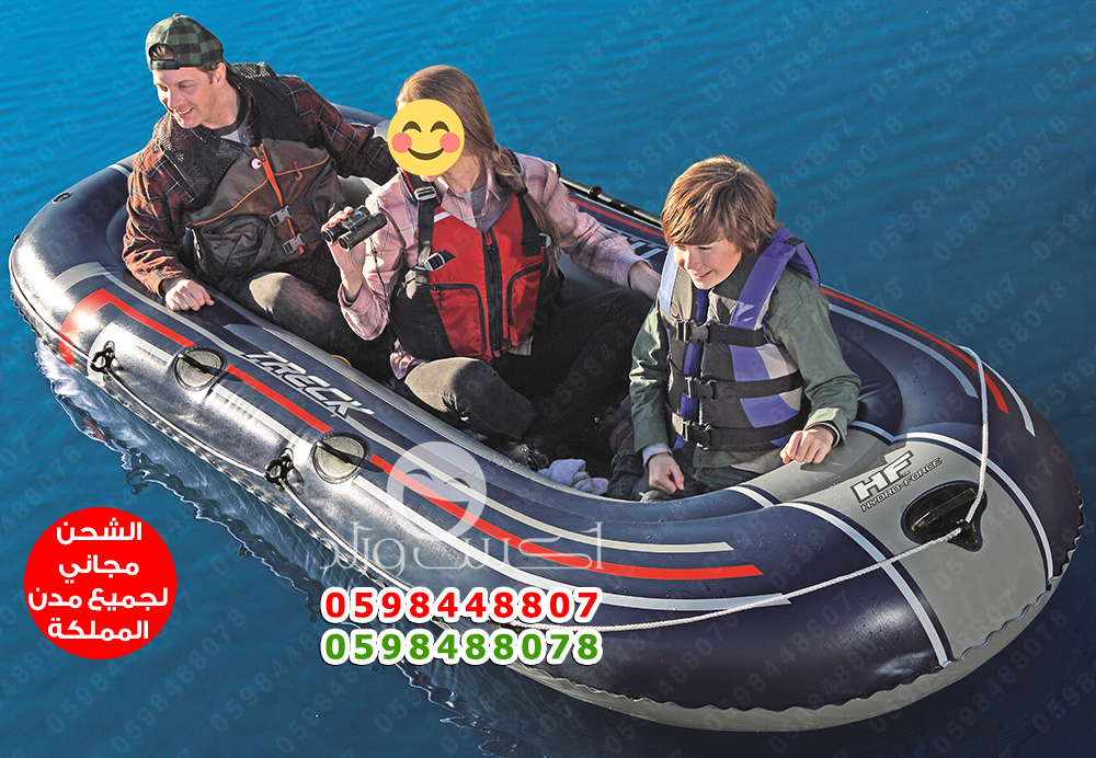 قارب مطاطي قوارب مطاطية زوارق نفخ زورق بالون منفاخ طرمبة سباحة هوائي