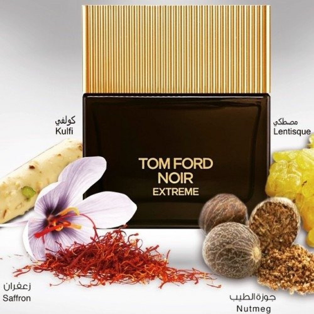 Tom Ford Noir Extreme Eau de Parfum 100ml خبير العطور