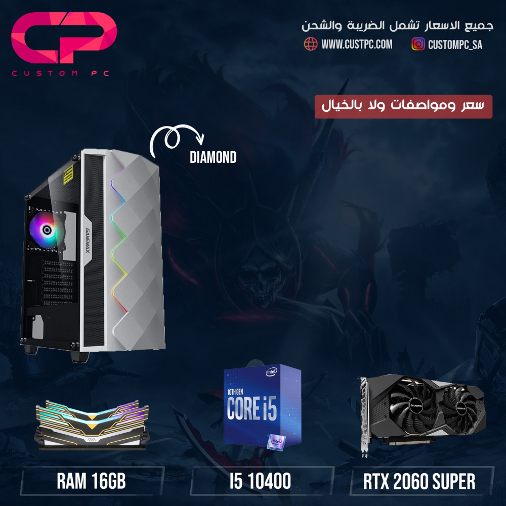 i5 10400 RTX 2060 Super تجميعة كمبيوتر PC GAMING