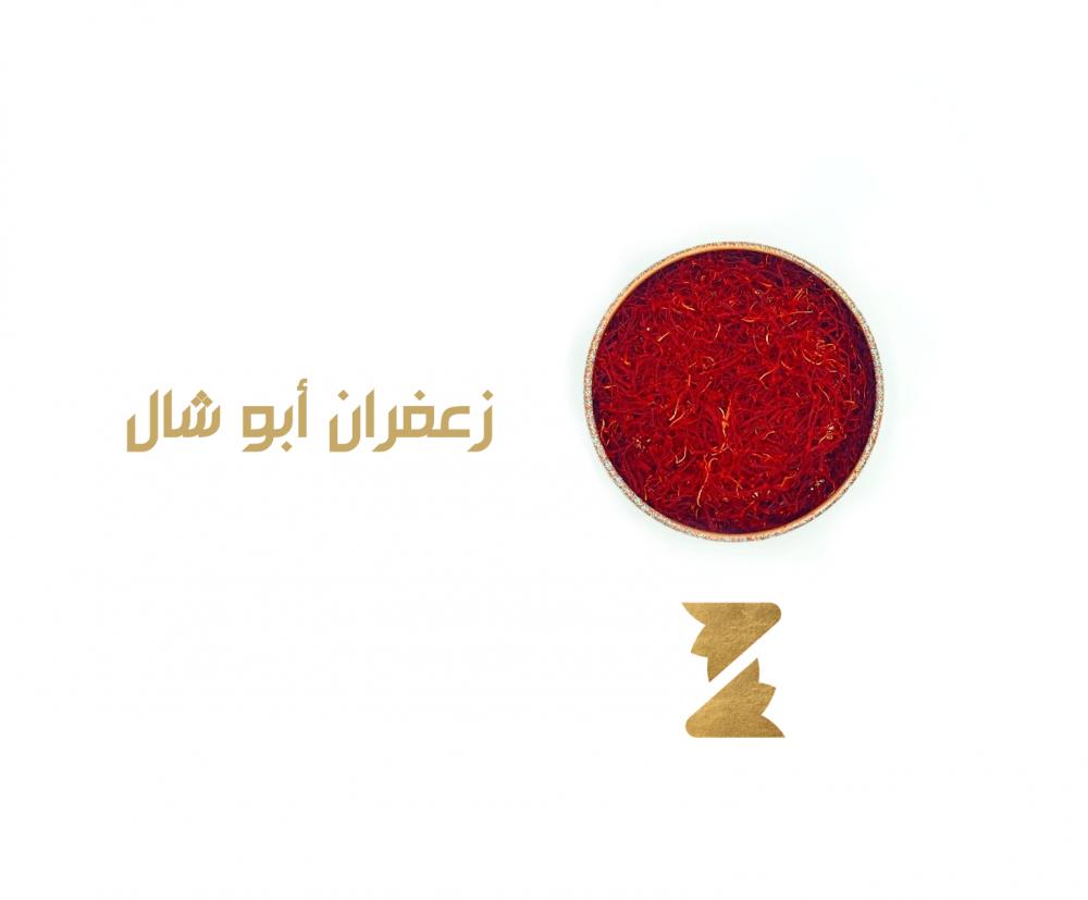 Saffron Abu Shall 10 gm