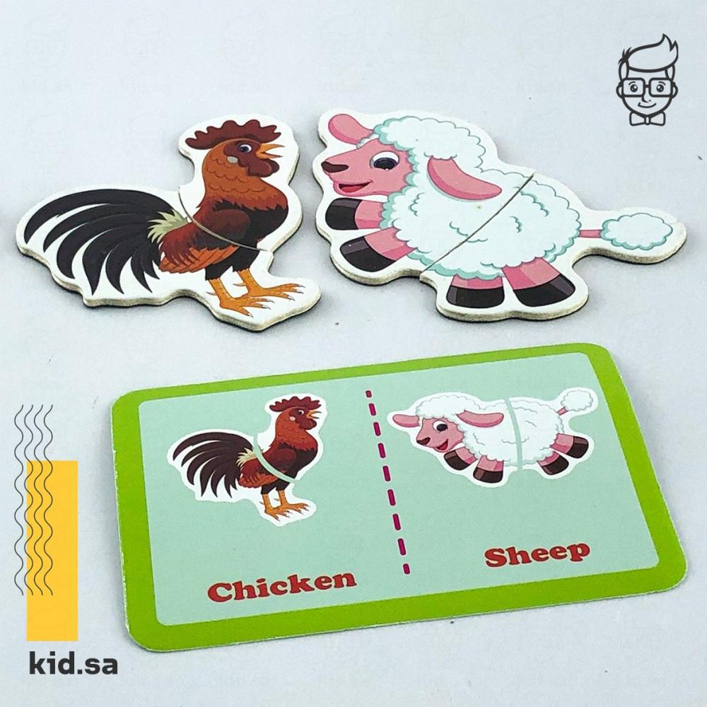 العاب تعليم الاطفال اسماء الحيوانات