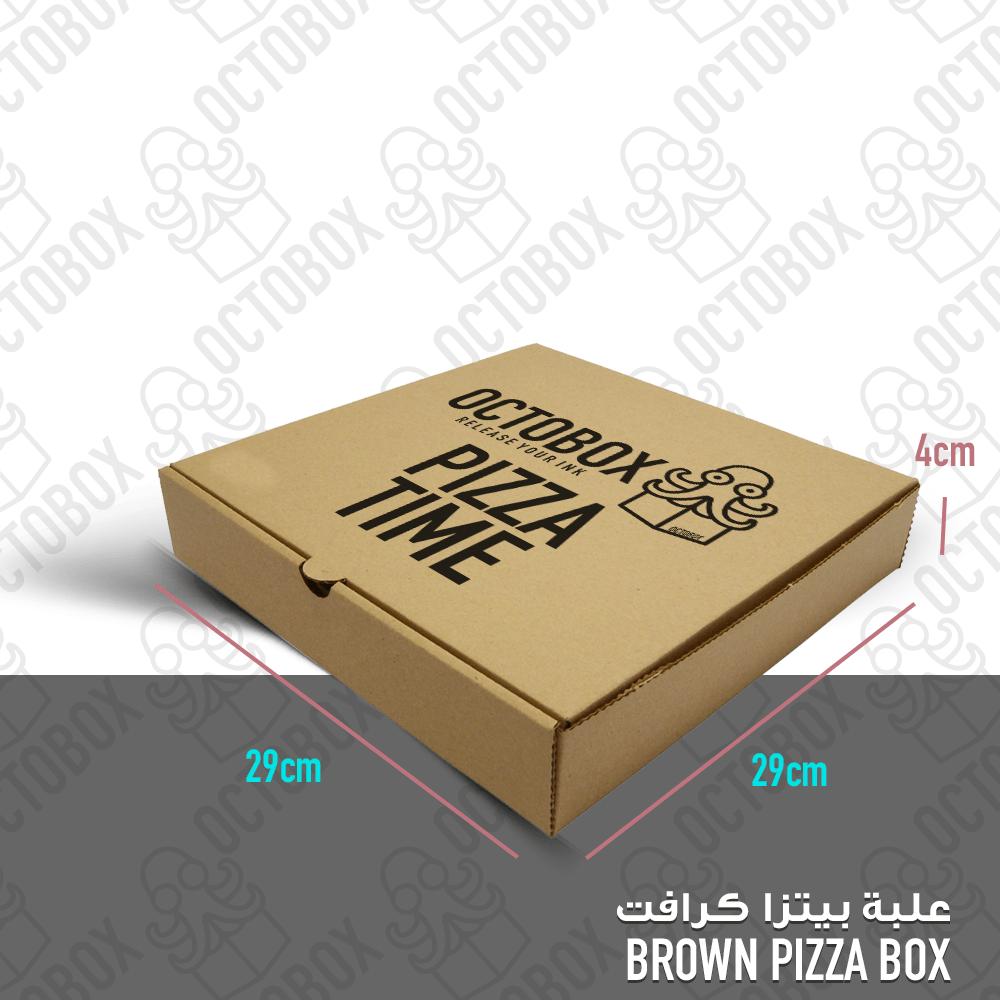 طباعة علبة بيتزا