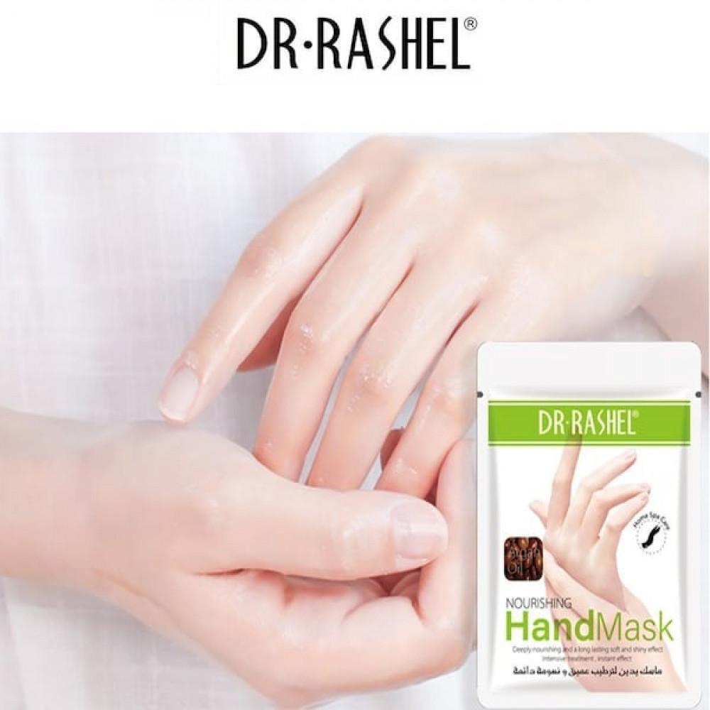 دكتور راشيل - قناع اليد المغذي بزيت الأرغان - 36 جم