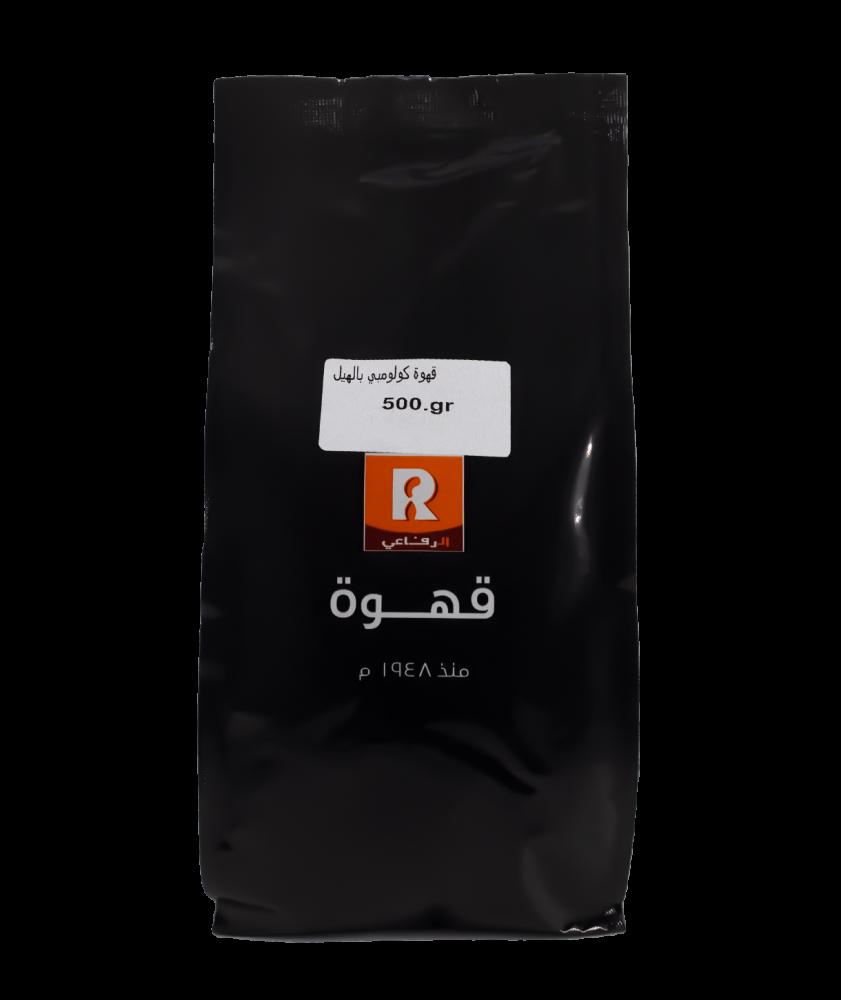 بياك-الرفاعي-قهوة-تركية-كولومبية-بالهيل-قهوة-تركية