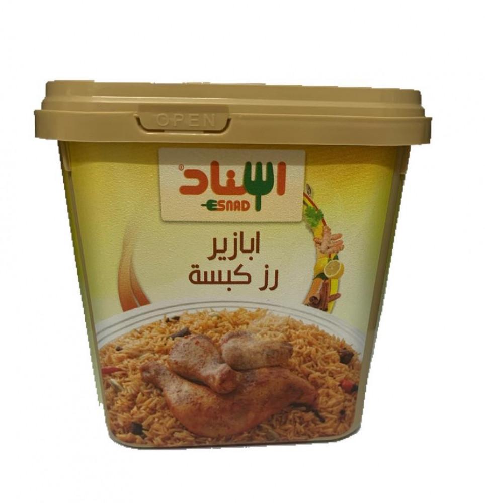 بهارات اسناد رز الكبسة 200 جرام سوق بن محسن الإكتروني