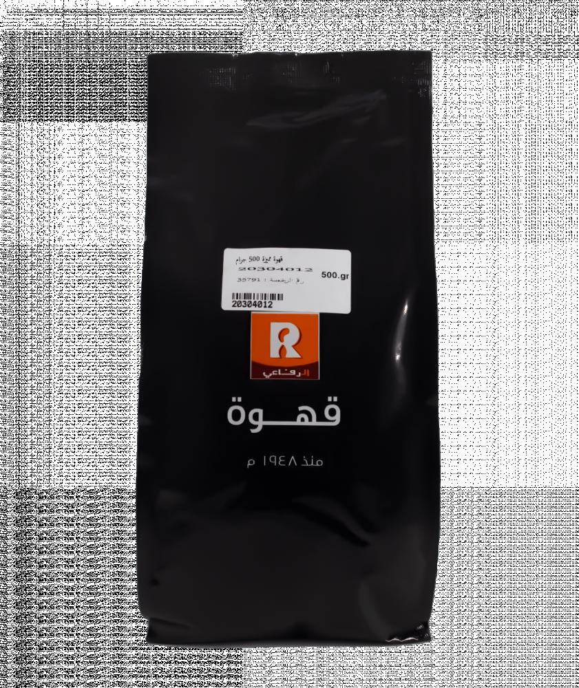 بياك-الرفاعي-قهوة-تركية-مميزة-قهوة-تركية