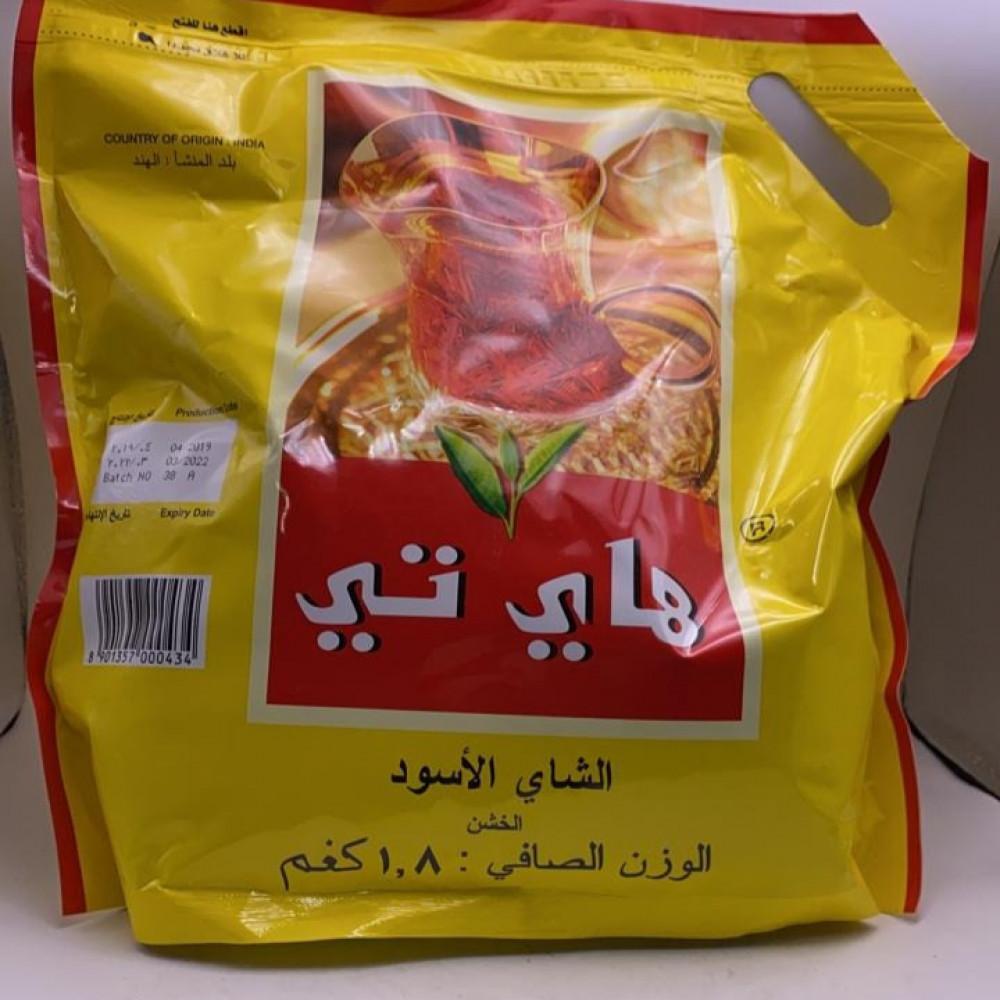 شاي هاي تي 1 8 كيلو متجر السماح