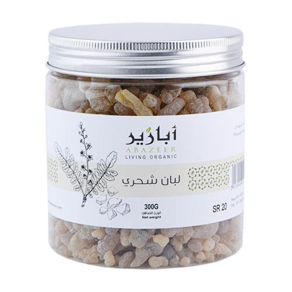 لبان شحري عضوي 300 جرام