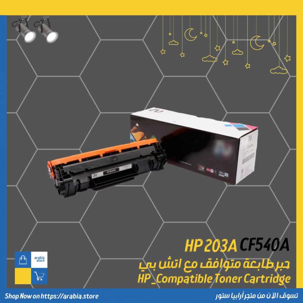 HP compatible toner cartridge 203A