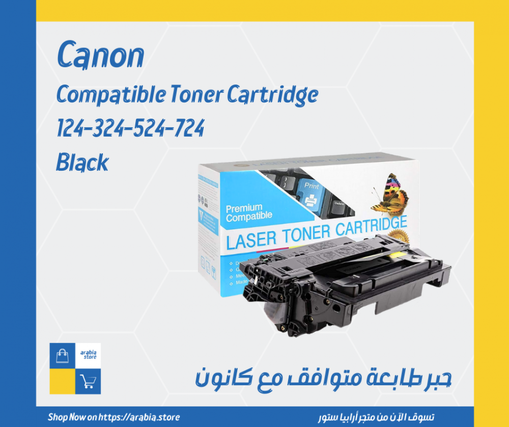 canon compatible toner cartridge 124-324-524-724