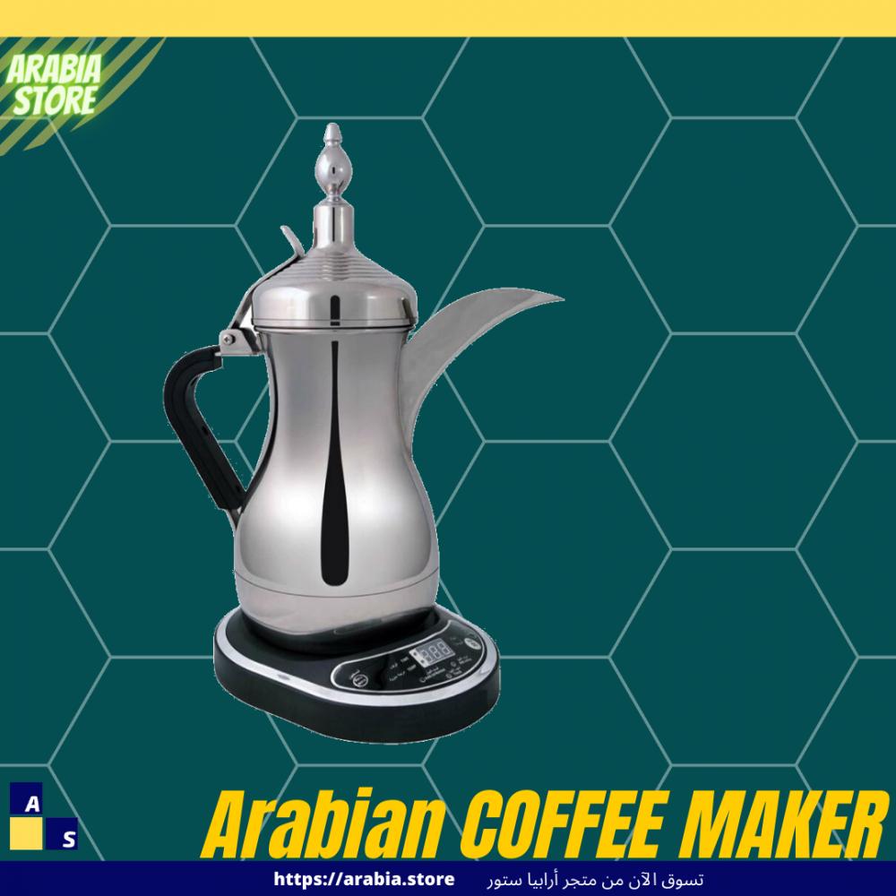 دلة تحضير القهوة العربية