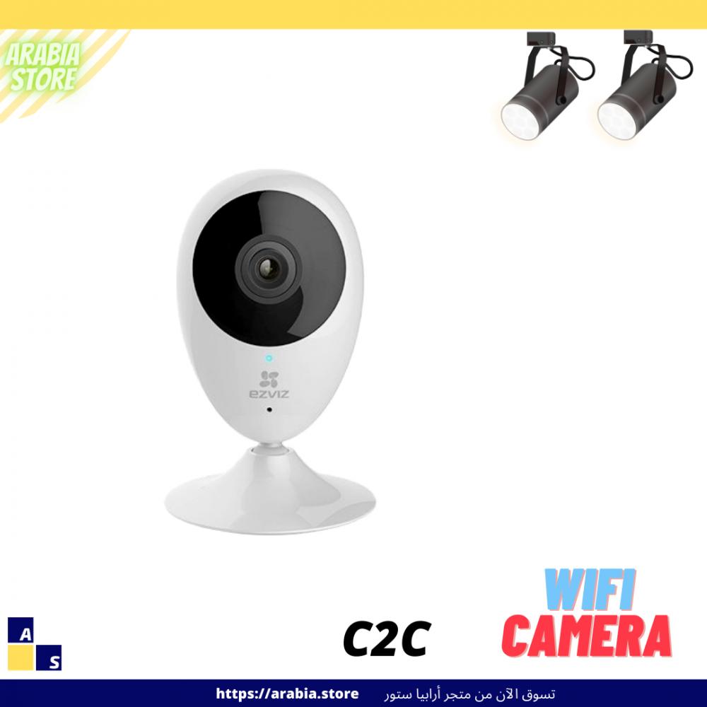 كاميرا مراقبة منزلية ezviz c2c smart wifi camera indoor