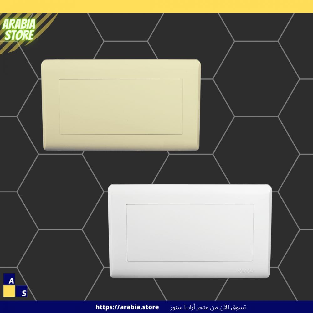 غطاء - تسكيرة - ناسكو - Blank Panel - 7x14