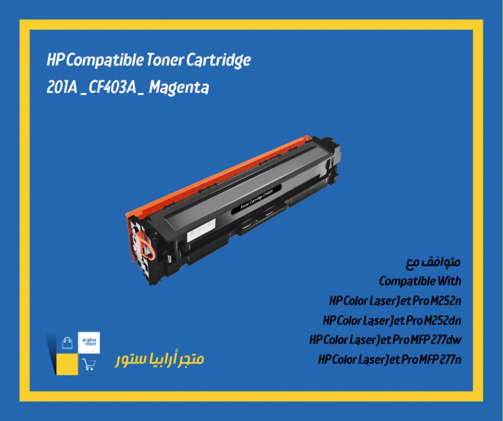 HP Compatible Toner Cartridge 201A-CF403A-Magenta