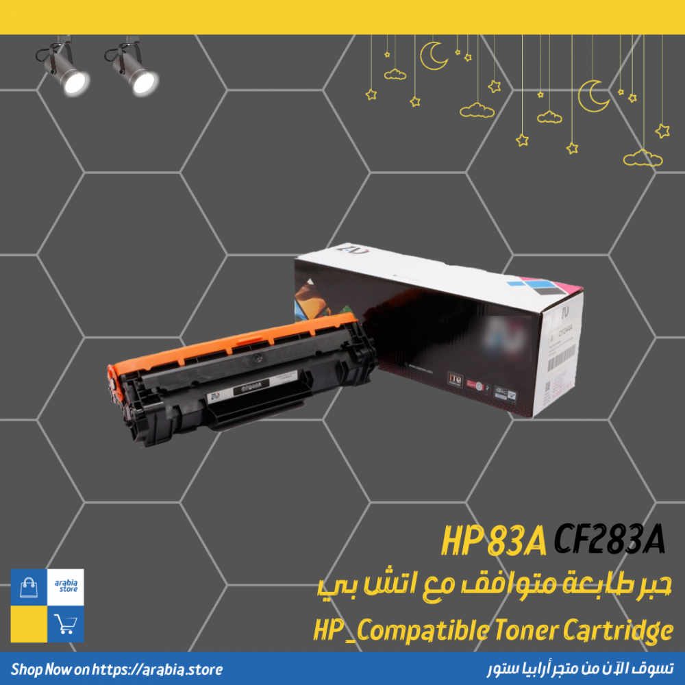 HP compatible toner cartridge 83A