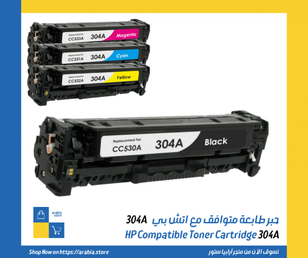HP Compatible Toner Cartridge 304A-CC530A-Black