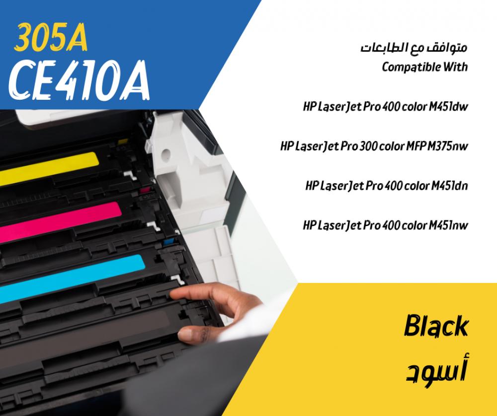 HP compatible toner cartridge-305A