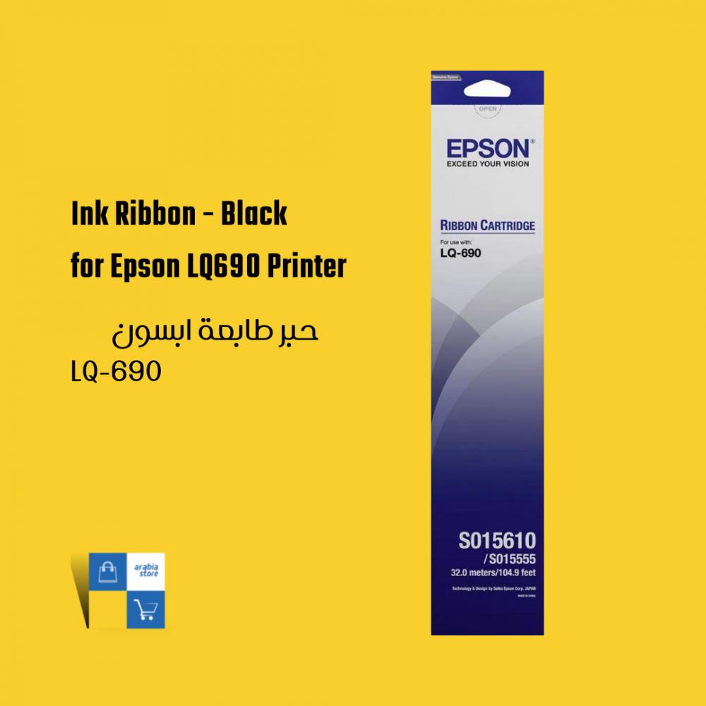 EPSON LQ-690 INK RIBBON cartridge