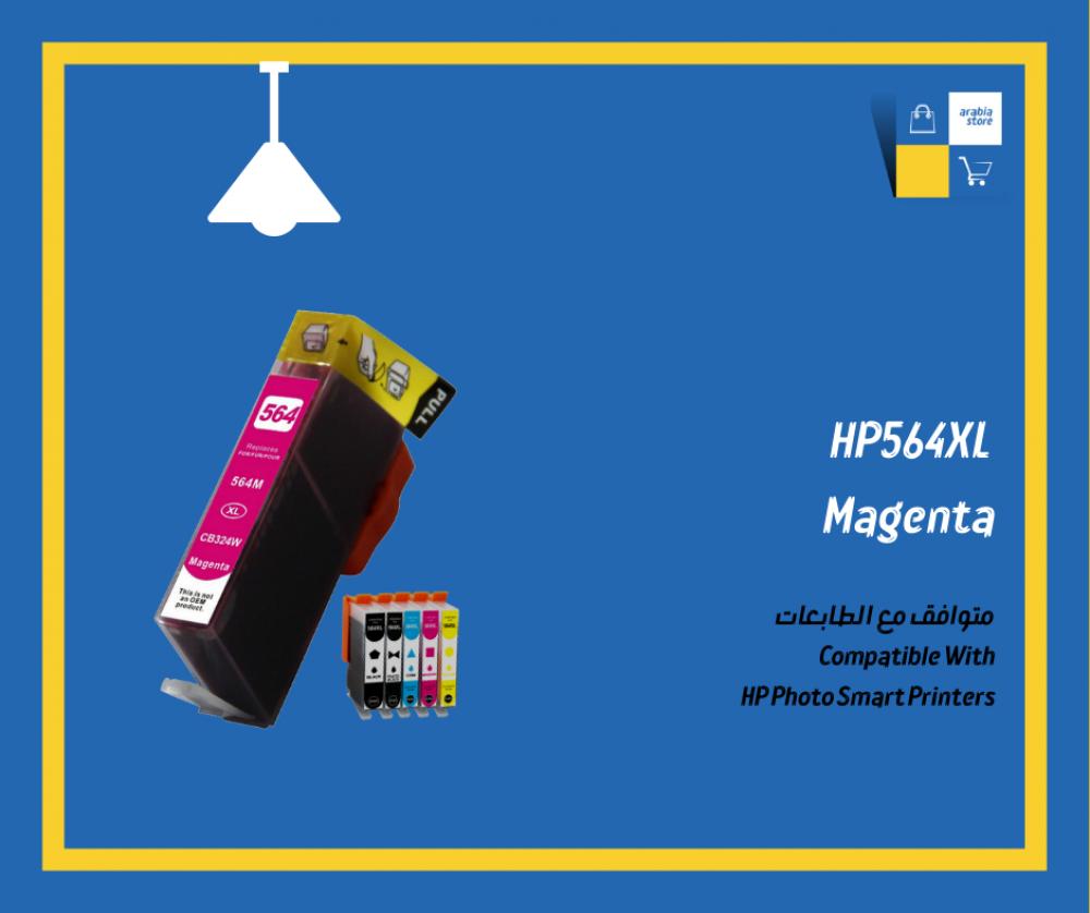 HP compatible cartridge 564XL Magenta
