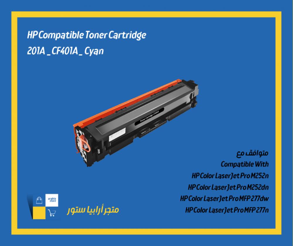 HP Compatible Toner Cartridge 201A-CF401A-Cyan